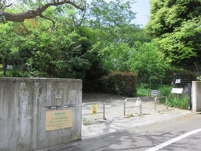 IMG_0352 菅刈公園