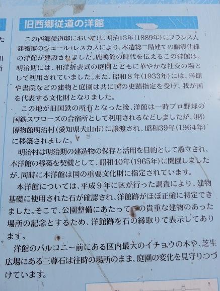 IMG_0361 菅刈公園
