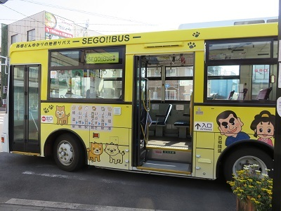 IMG_9154 SEGO!!BUS