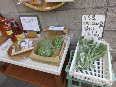 IMG_9188 スメ料理