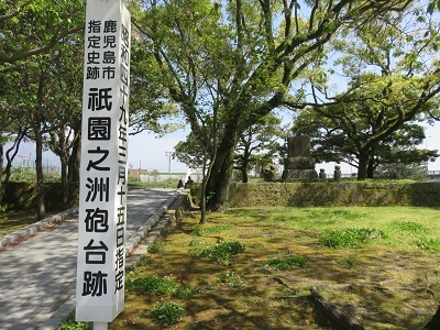 IMG_9054 砲台跡
