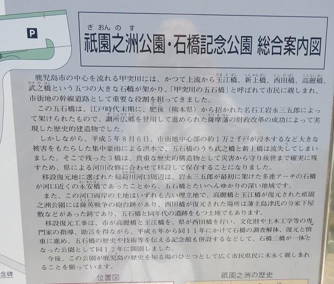 IMG_9057 石橋記念公園