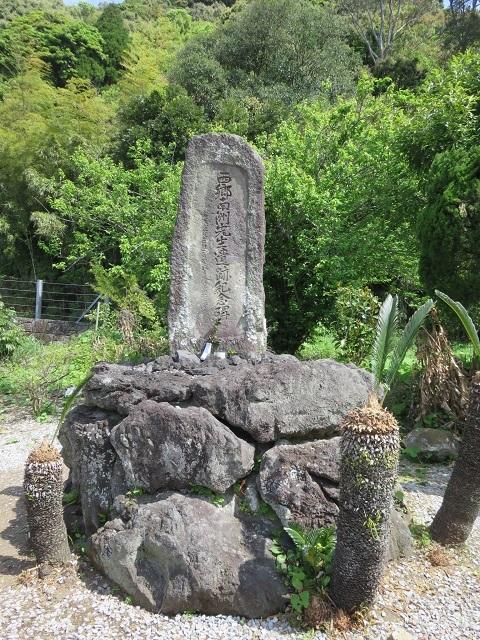 IMG_9237 遺跡記念碑