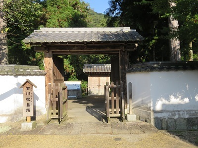 IMG_6974 吉川家墓所