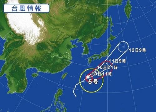 台風5号の予想進路