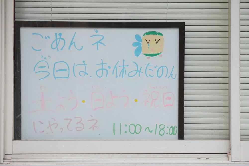 DP3M0196.jpg
