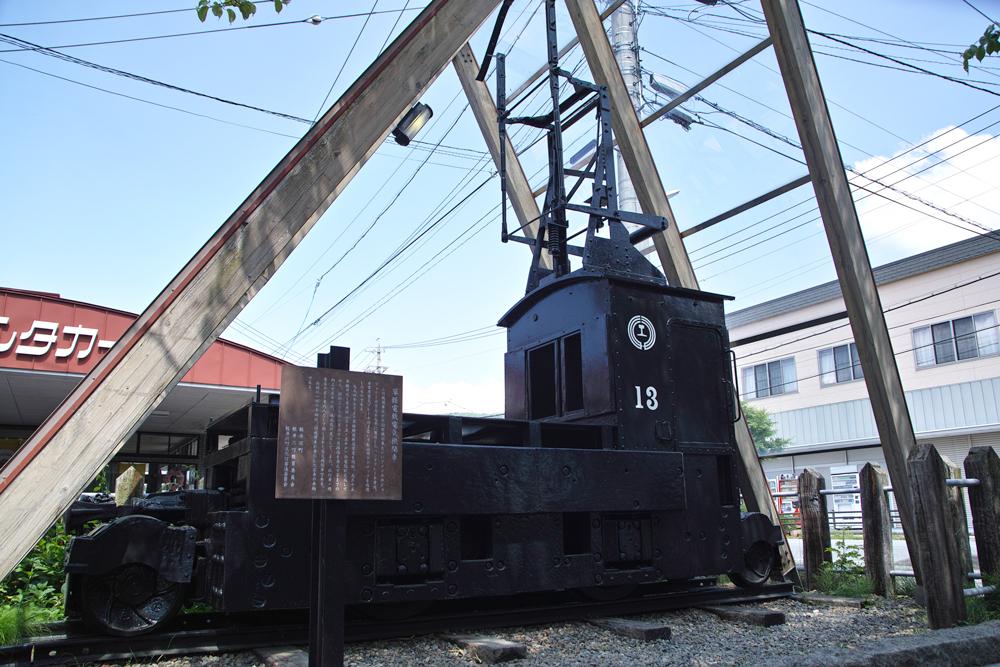 SD1M-1166.jpg