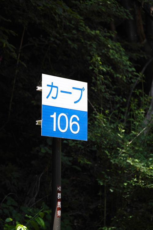 SD1M-1216.jpg