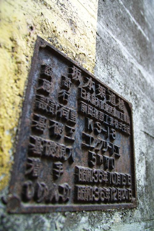 SD1M-1308.jpg