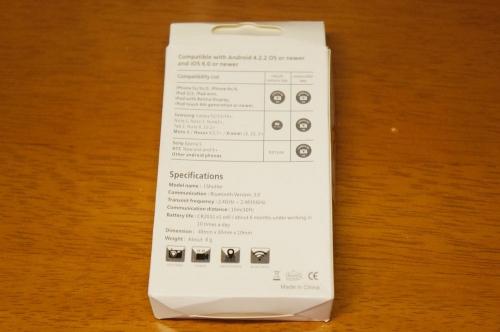 Bluetooth_Camera_Remote_005.jpg