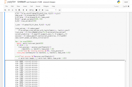 TensorFlow_keras_GPU_041.png