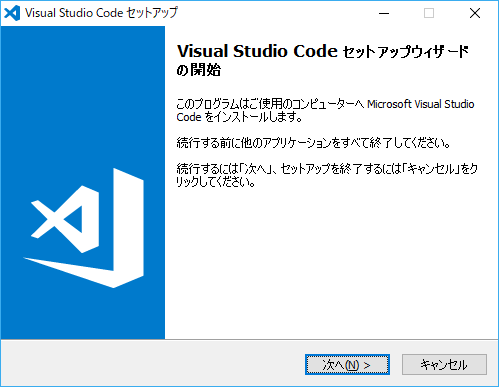 Visual_Studio_Code_002.png