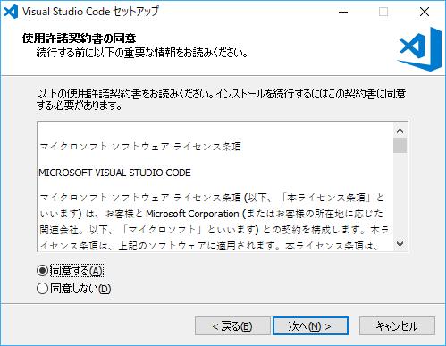 Visual_Studio_Code_003.png