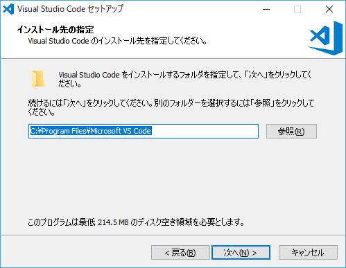 Visual_Studio_Code_004.png