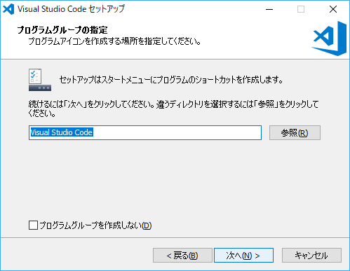 Visual_Studio_Code_005.png
