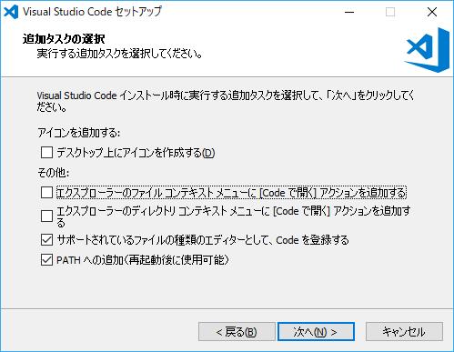 Visual_Studio_Code_006.png