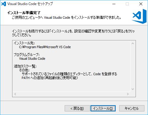 Visual_Studio_Code_007.png