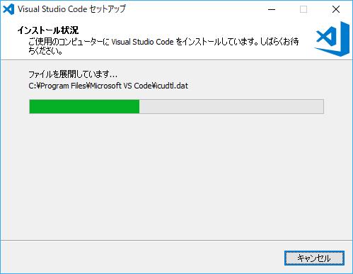 Visual_Studio_Code_008.png
