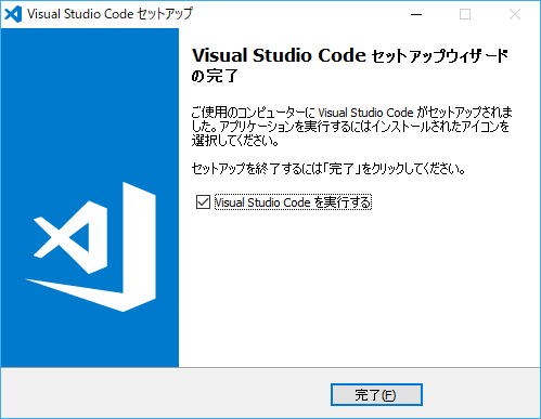 Visual_Studio_Code_009.png