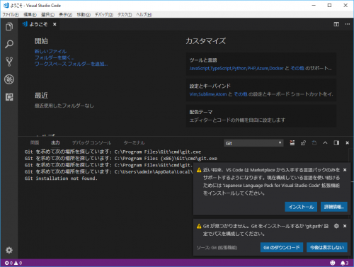 Visual_Studio_Code_011.png