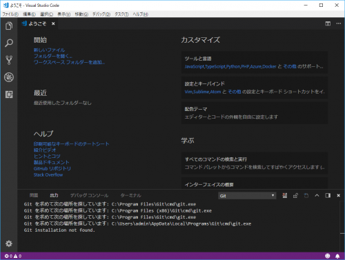 Visual_Studio_Code_013.png