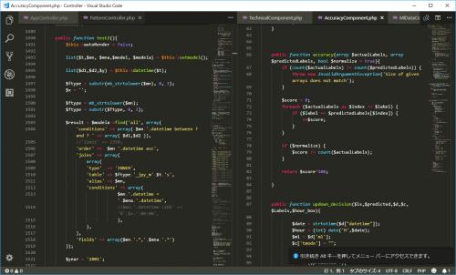 Visual_Studio_Code_014.png
