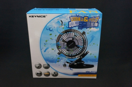 keynice_mini_clip_fan_002.jpg