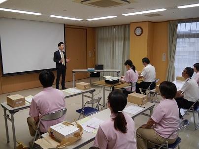 ◎実務者研修オリエンテーション【H30.6.20】1-25