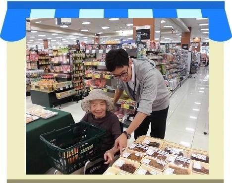 スーパー買い物2
