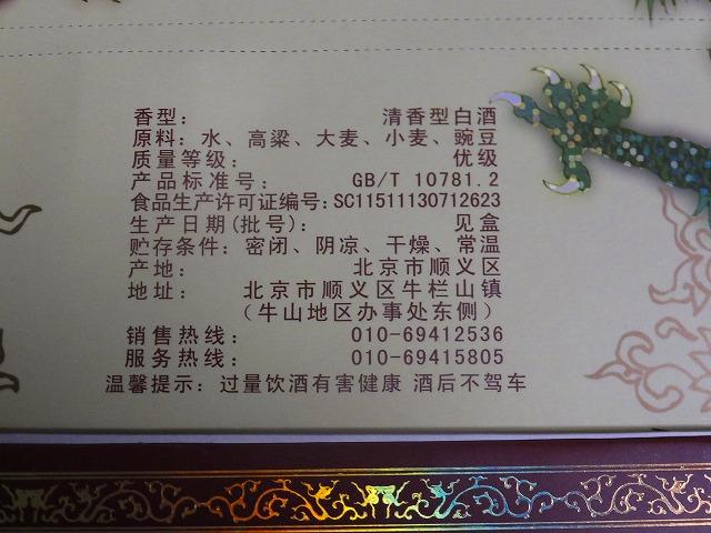 DSCF3672_20180710075548be0.jpg
