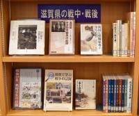 15番書棚(滋賀県)