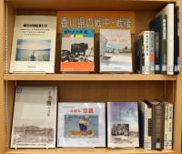 15番書棚(香川県)