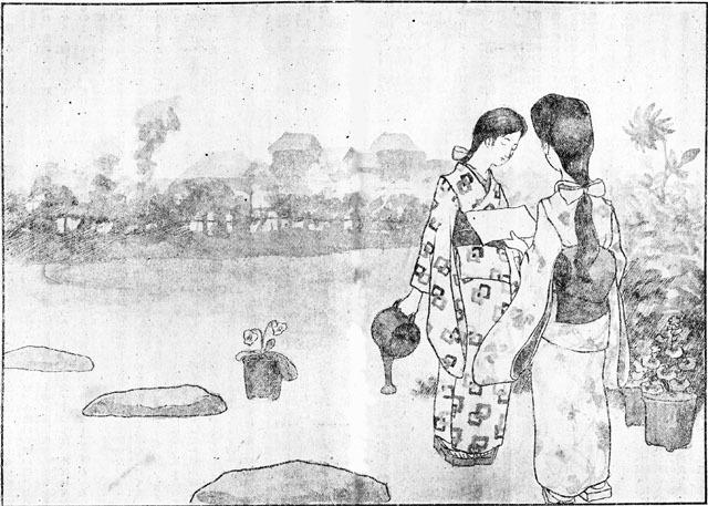 満朝の花1913sept