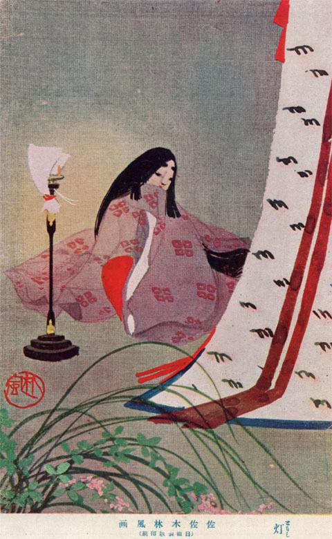 灯火1911sept