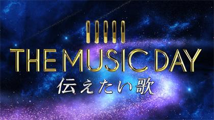 ミュージックディ2018