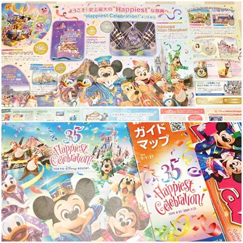 東京ディズニーランド35周年♪
