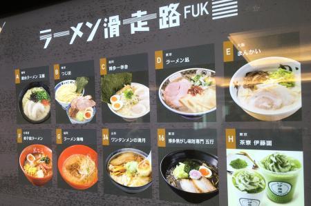ワンタン麺の満月2S