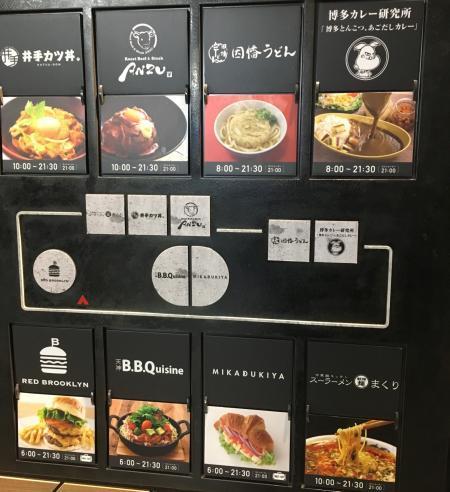 ワンタン麺の満月17S