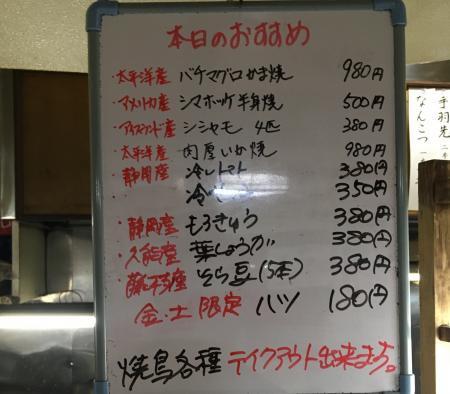 金の字支店7S