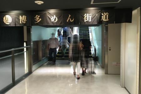 shinshin1S.jpg