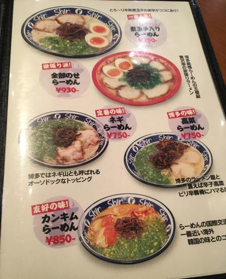shinshin5S.jpg