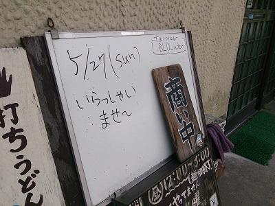 2018052709.jpg