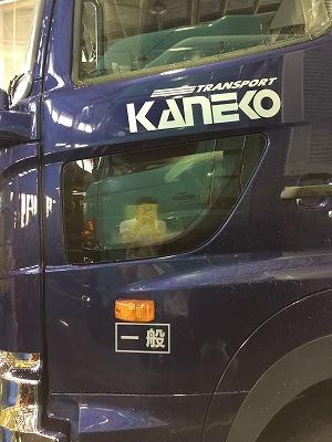 車輛(KANEKO)ドア