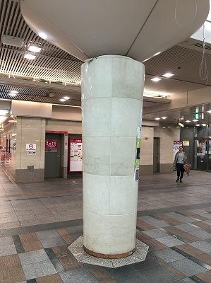 ダイノック施工前柱