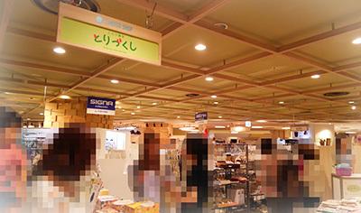 東急吉祥寺KIMG8129