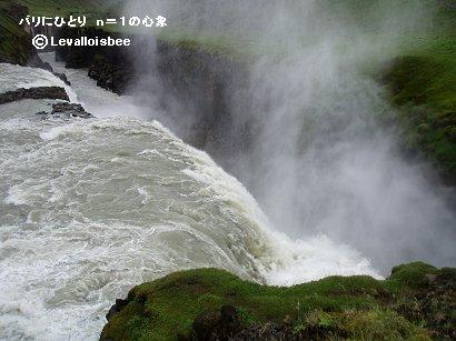 グトルフォス滝の水煙downsize