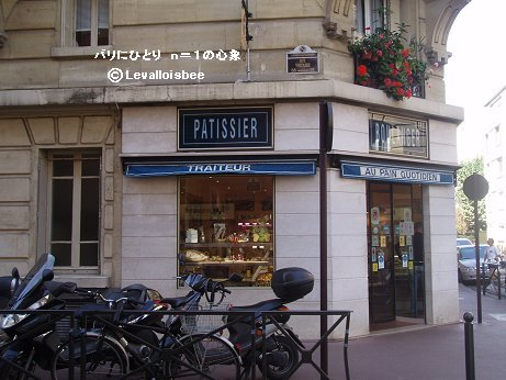 となり駅アナトールフランスのパン屋downsize