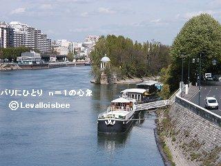 昔の職場デファンス(La Defence)近くのセーヌ(Seine)川downsize