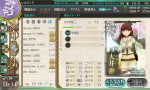 KanColle-180729-10345792.png