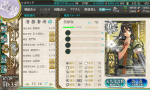 KanColle-180729-10350724.png